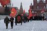Возложение цветов и венков к Мавзолею В.И.Ленина 21 января 2019 года