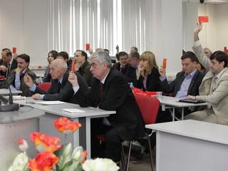 Информационное сообщение о Пленуме Совета СКП-КПСС