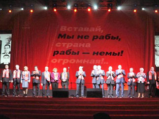 Г.А. Зюганов: «Курс – на победу!»