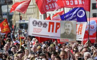 Число тоскующих по СССР россиян возросло до максимума за десятилетие