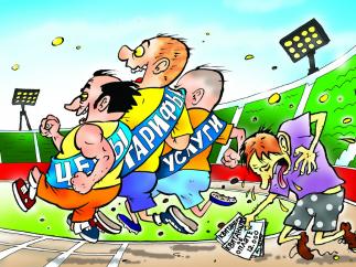 Долги граждан за услуги ЖКХ выросли до 153 млрд. рублей