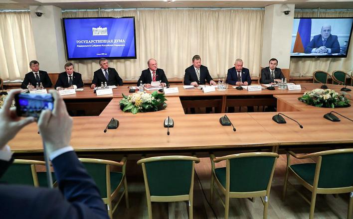Депутаты фракции КПРФ провели встречу с премьер-министром Михаилом Мишустиным