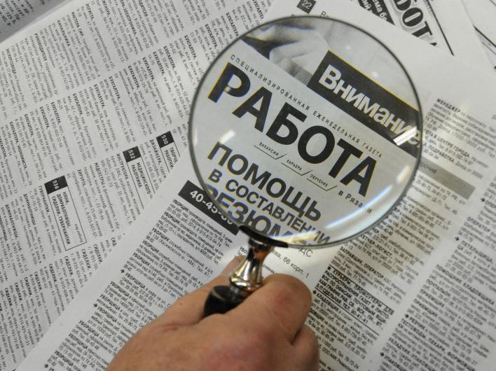 Безработица доведёт Россию до беды