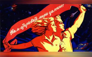 """Г.А.Зюганов: """"Комсомол был и остается другом, наставником и товарищем"""""""