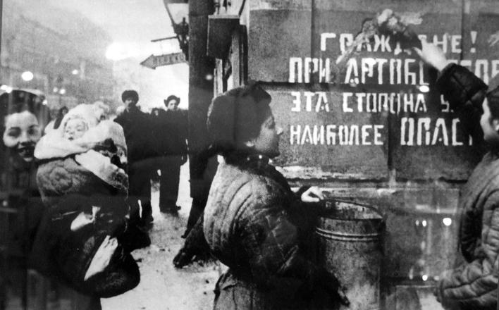 76 лет Прорыву блокады Ленинграда
