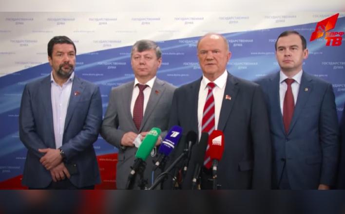 """Г.А.Зюганов: """"Без справедливости, социализма и дружной работы стране не выбраться из тяжелого кризиса"""""""