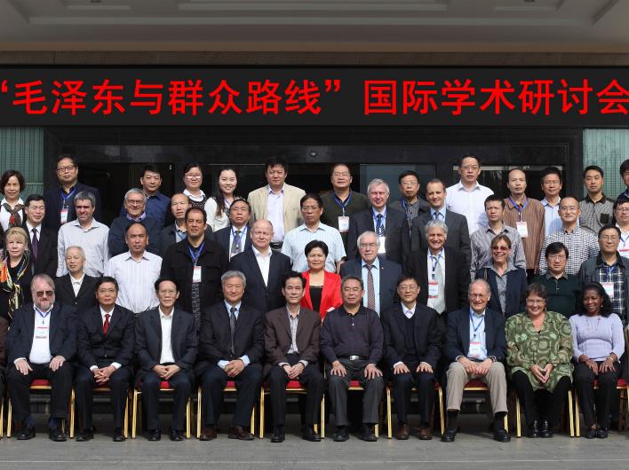 Визит делегации КПРФ в Китайскую народную республику.