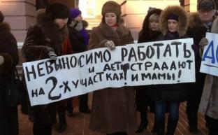 В России продолжаются протесты врачей