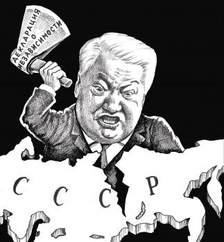 Россияне вынесли приговор Ельцину