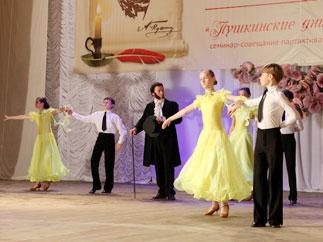 Пушкинские дни в Осетии