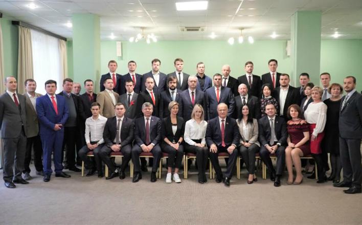 Г.А. Зюганов вручил дипломы выпускникам Центра политической учебы ЦК КПРФ
