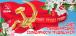 """Открытка """"С днем международной солидарности трудящихся"""""""