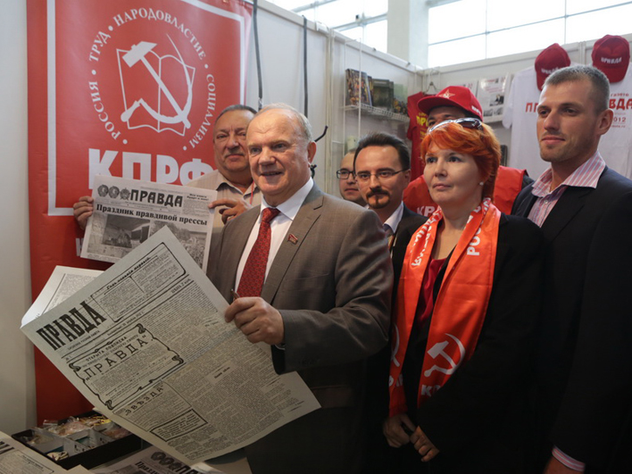 КПРФ стала участником Международной книжной выставки