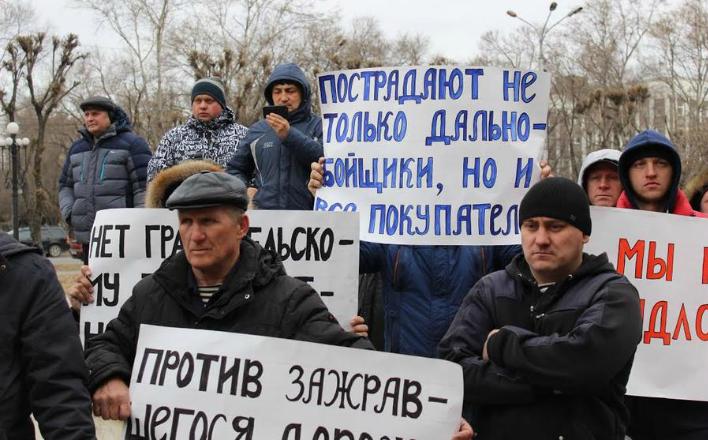 В России протестуют дальнобойщики