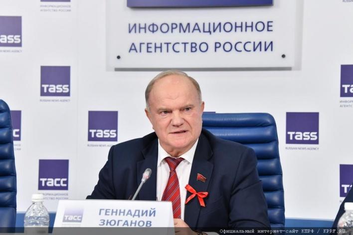 Г.А.Зюганов: «Мы должны ощутить величие Великого Октября»