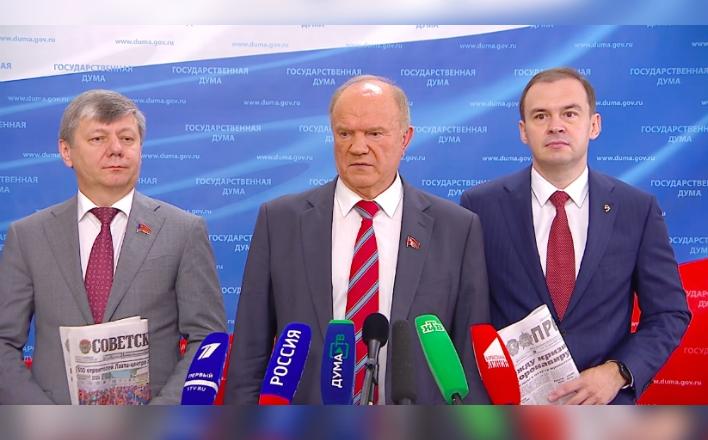 Г.А. Зюганов: «Способно ли наше правительство во главе с Путиным честно признать, что стране нужен новый курс?»