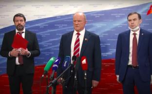 Г.А. Зюганов: «Надо принимать экстренные меры»