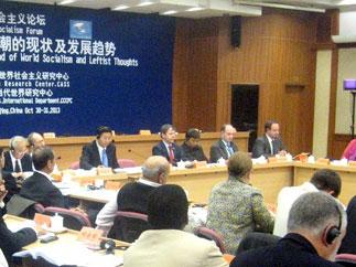 Дмитрий Новиков и Роман Кобызов участвуют в обсуждении перспектив мирового социализма на международной конференции в Пекине