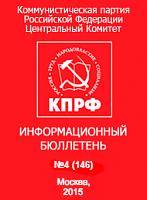 №4 (146) 2015