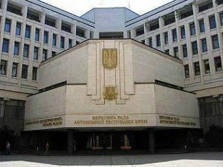Верховный совет Крыма принял декларацию о независимости АРК и Севастополя