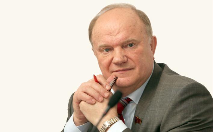 Геннадий Зюганов: В год Красной Обезьяны красное знамя должно реять гордо