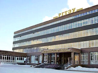 Российский государственный торгово-экономический университет борется за право жить и учить студентов
