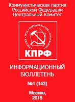 №1 (143) 2015