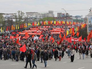 Россия готовится протестовать?