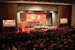 Съезды КПРФ